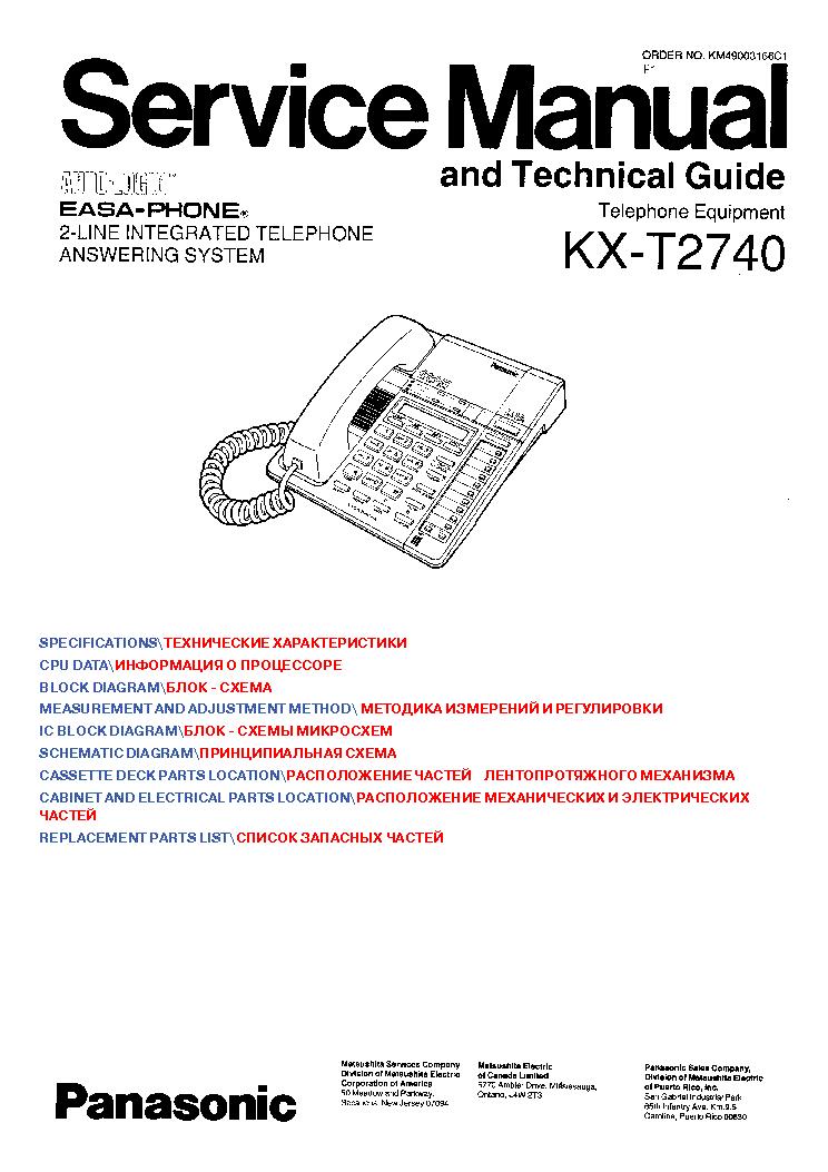 panasonic kx t2740 service manual download schematics. Black Bedroom Furniture Sets. Home Design Ideas