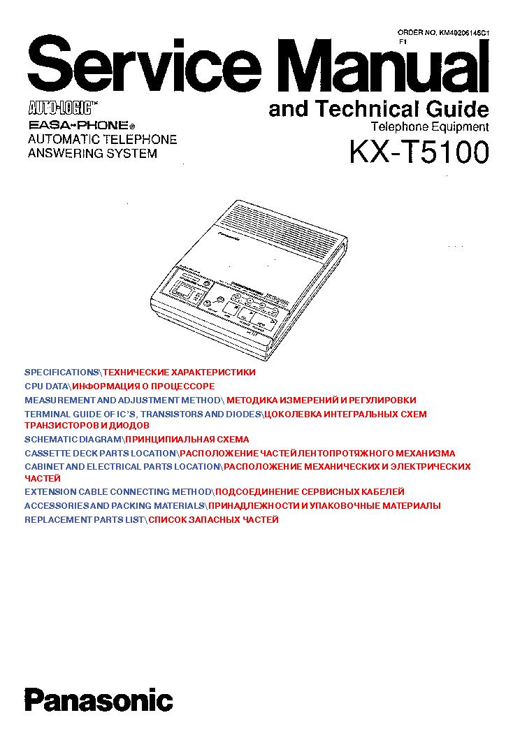 merck manual nih stroke scale