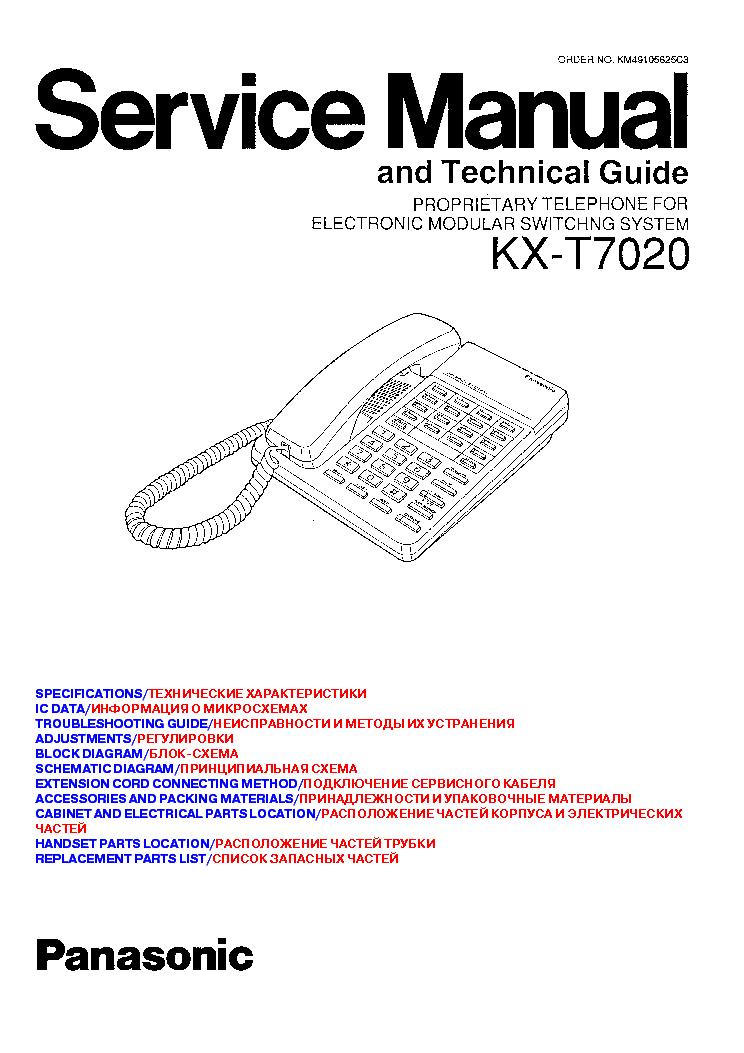 panasonic pt dz570u dw530u dx500u dz570e dw530e dx500e sm service rh elektrotanya com Panasonic 8Ext Digital Super Hybrid Hybrid Phone System Manual Wiring