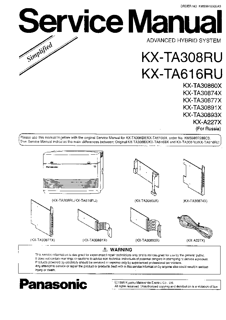 Есть 2 трубки Panasonic KX