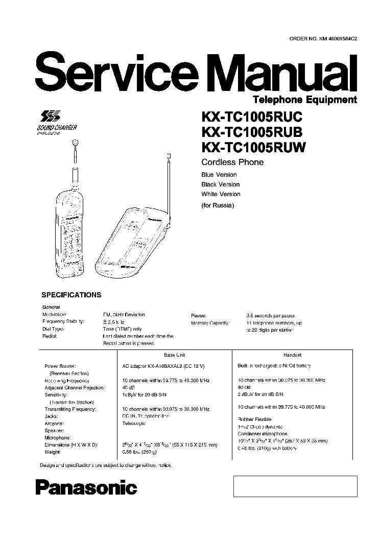 Инструкция panasonic kx tc1000