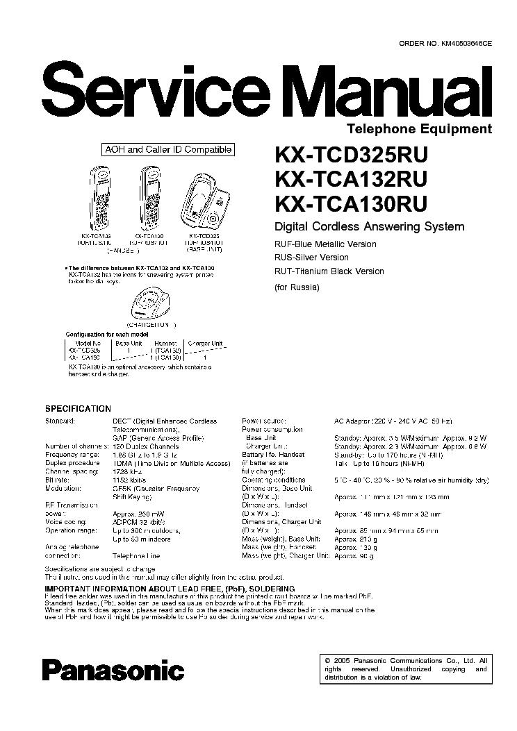 kx-tca130ru инструкция