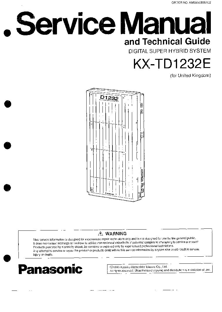 Panasonic d1232 инструкция скачать