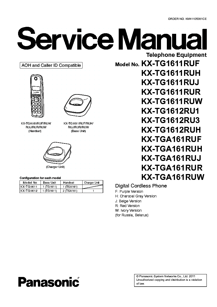 panasonic kx-tg1611ru сброс настроек