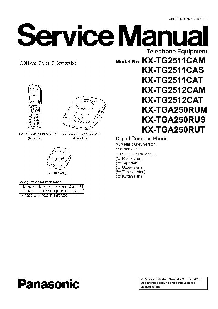 PANASONIC KX-TG2511 TG2512 TGA250