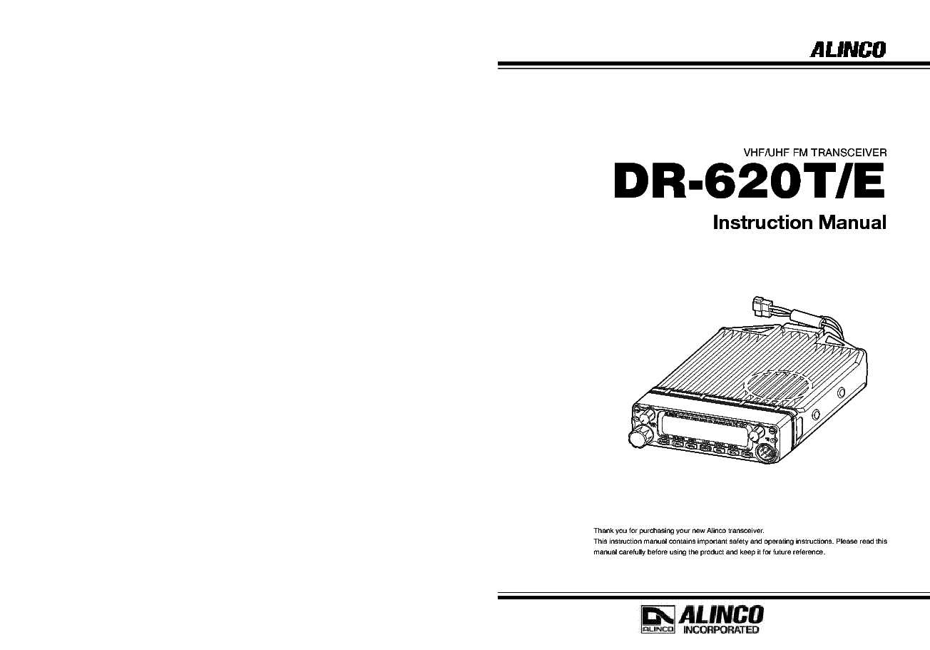 ALINCO DR-620 service manual (1st page)