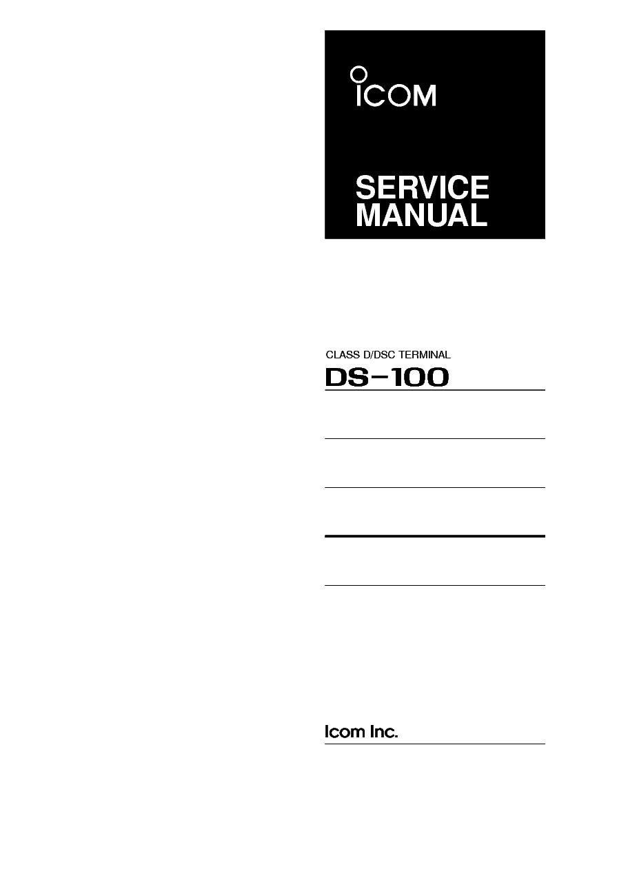 icom ds 100 service manual download schematics eeprom repair info rh elektrotanya com icom at-130 service manual icom at-130 service manual