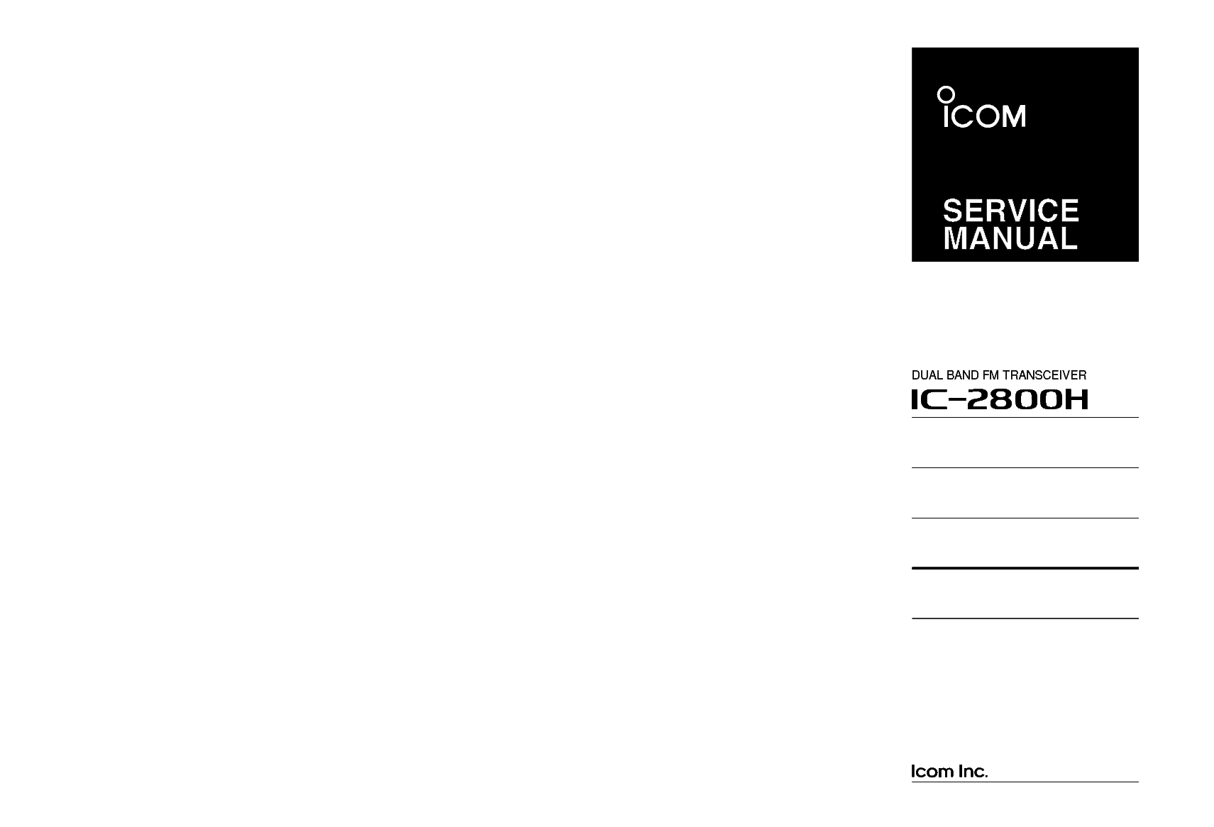 ICOM IC-2800H SERVICE MANUAL service manual (1st page)