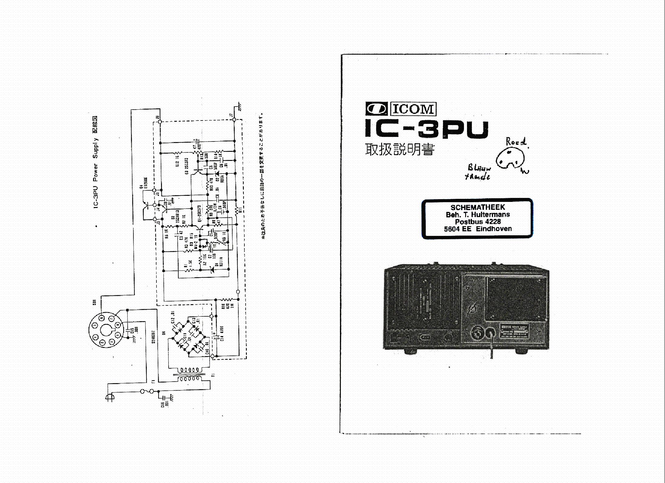 ICOM IC-3PU SCHEMATIC service manual (1st page)