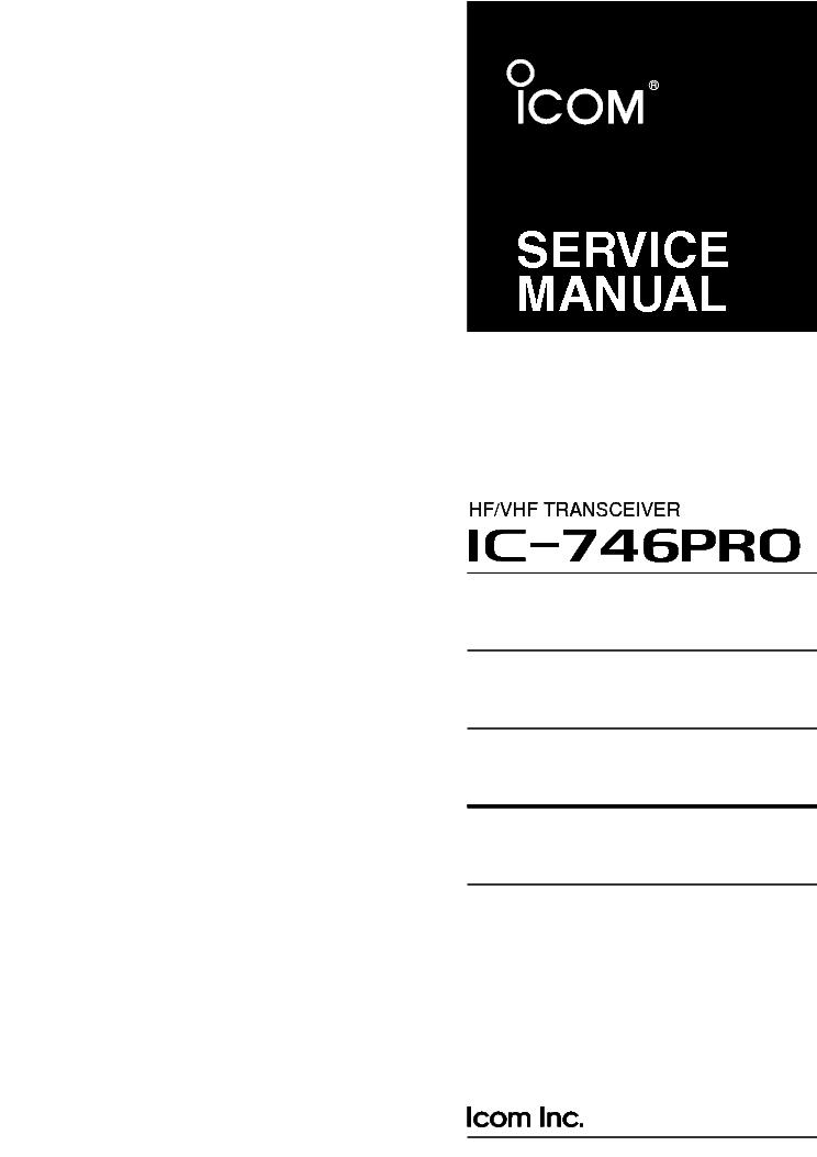 icom ic 746pro service manual service manual download schematics rh elektrotanya com Icom 746 Pro II icom ic-746 pro service manual download