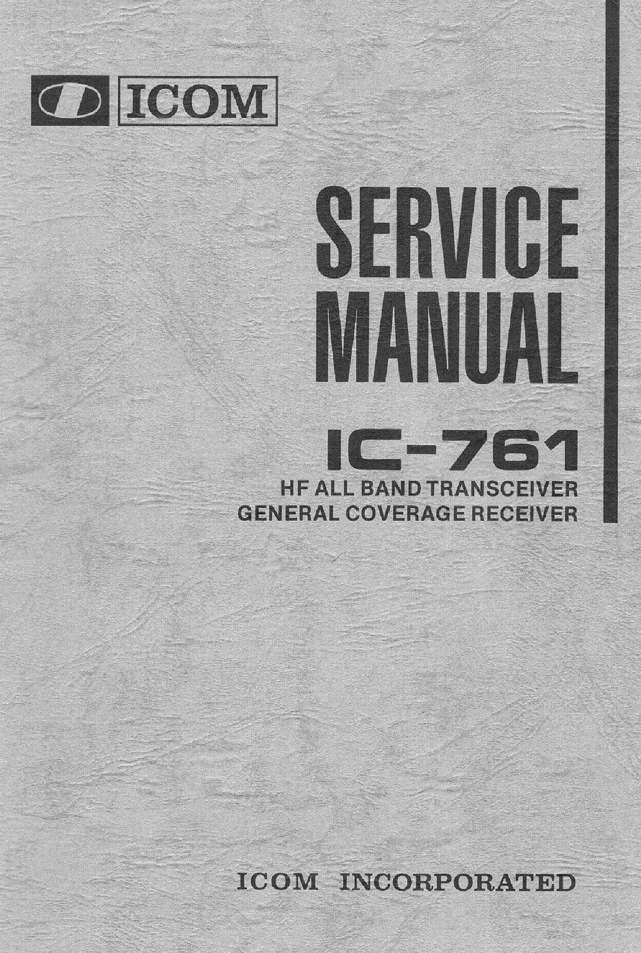 ICOM IC-761 SERVICE MANUAL