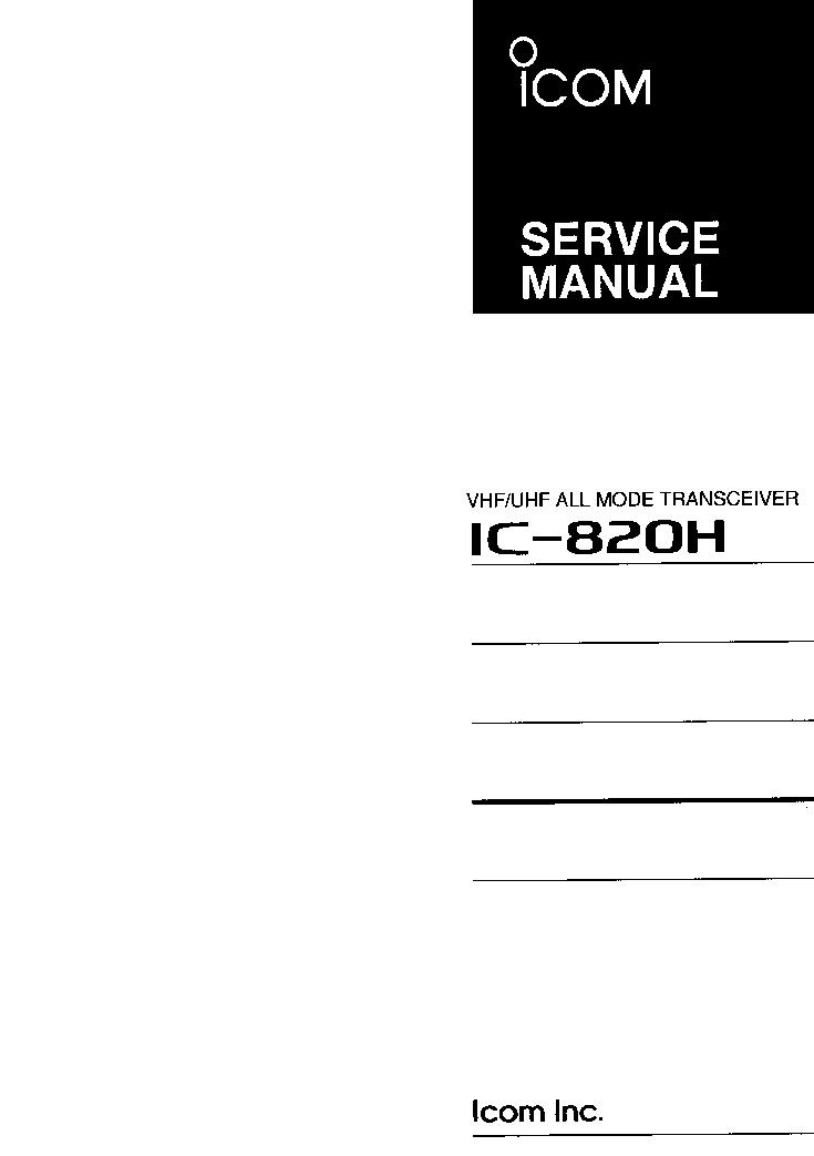 Icom ic-820h service manual download, schematics, eeprom, repair.