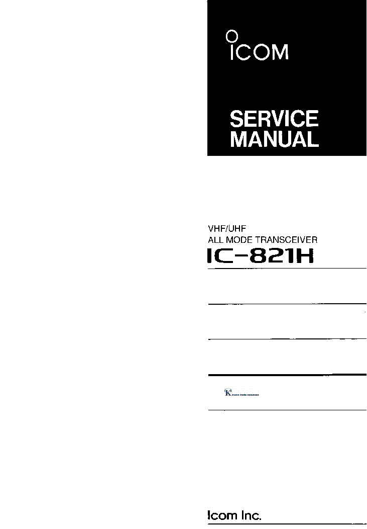 icom ic 821h service manual service manual download schematics rh elektrotanya com Icom Aircraft CommRadio ICOM IC- 706
