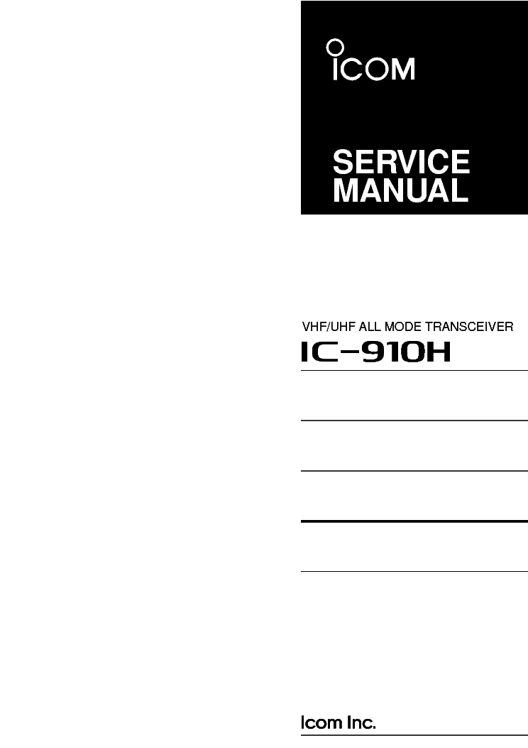 Pll adjustment, frequency adjustment, 2 pll adjustments | icom ic.