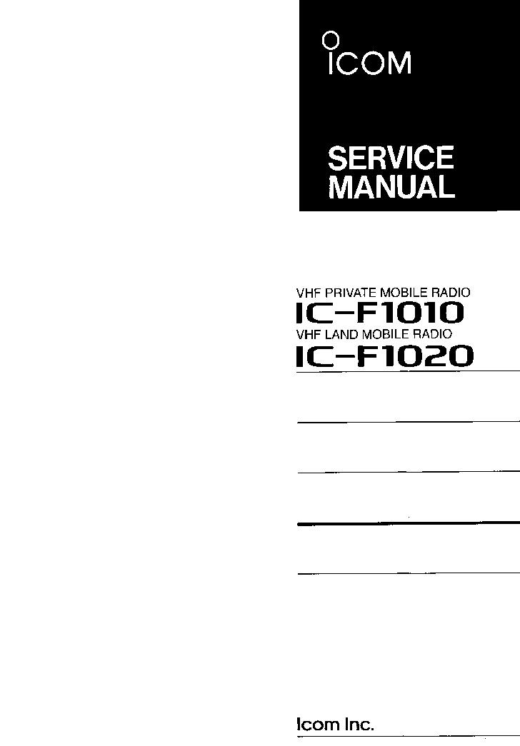 инструкция на ic-2200h на русском