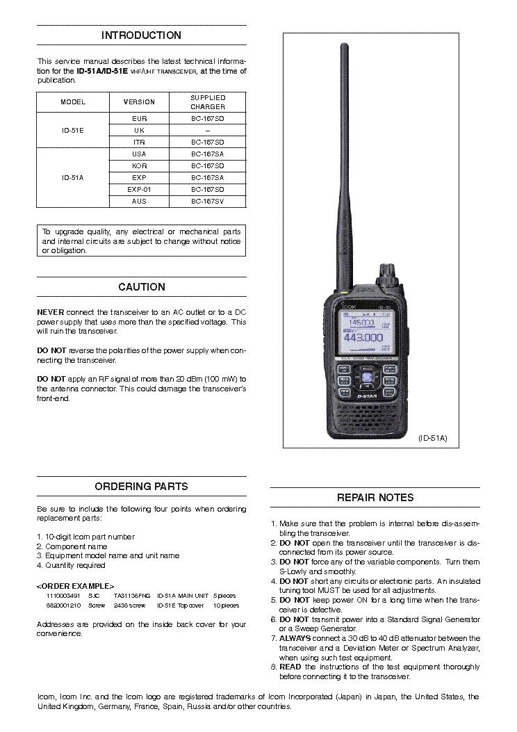 ICOM ID-51A E SM Service Manual download, schematics, eeprom