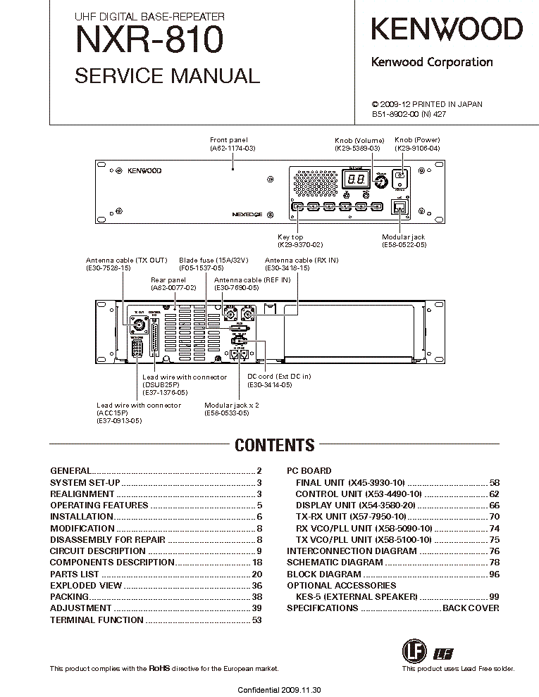 kenwood tr 7850 service manual