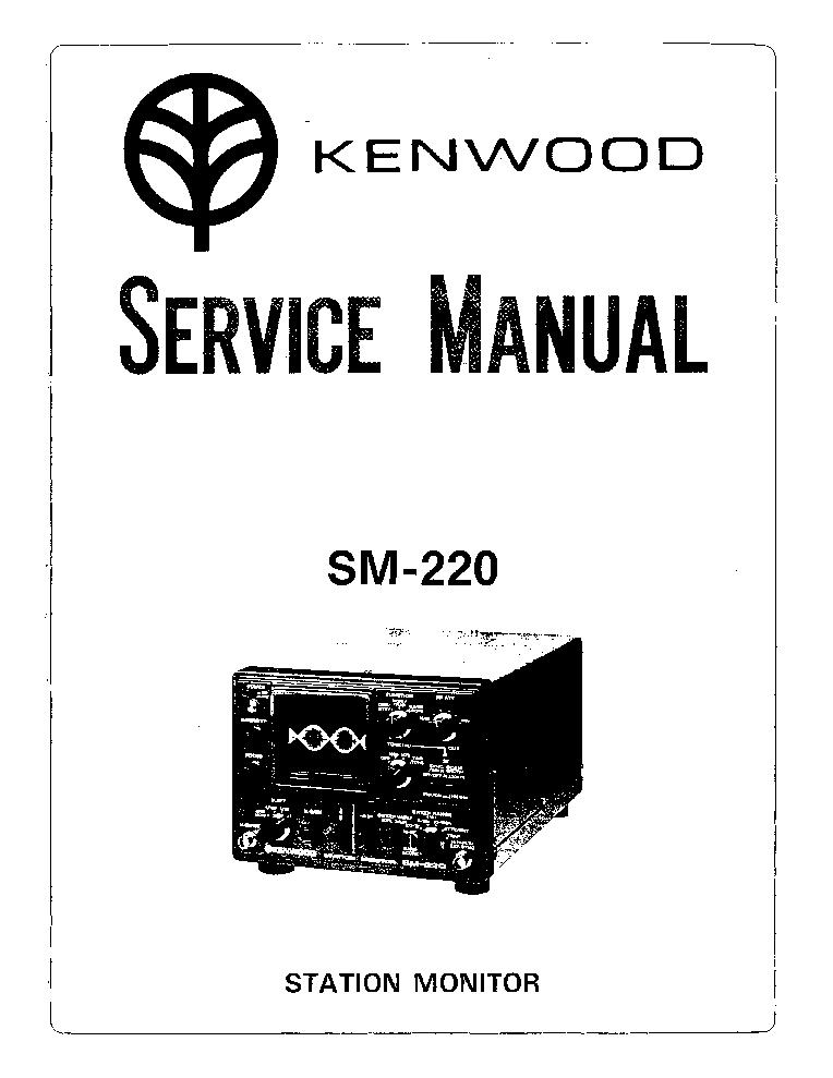 kenwood sm 220 service manual