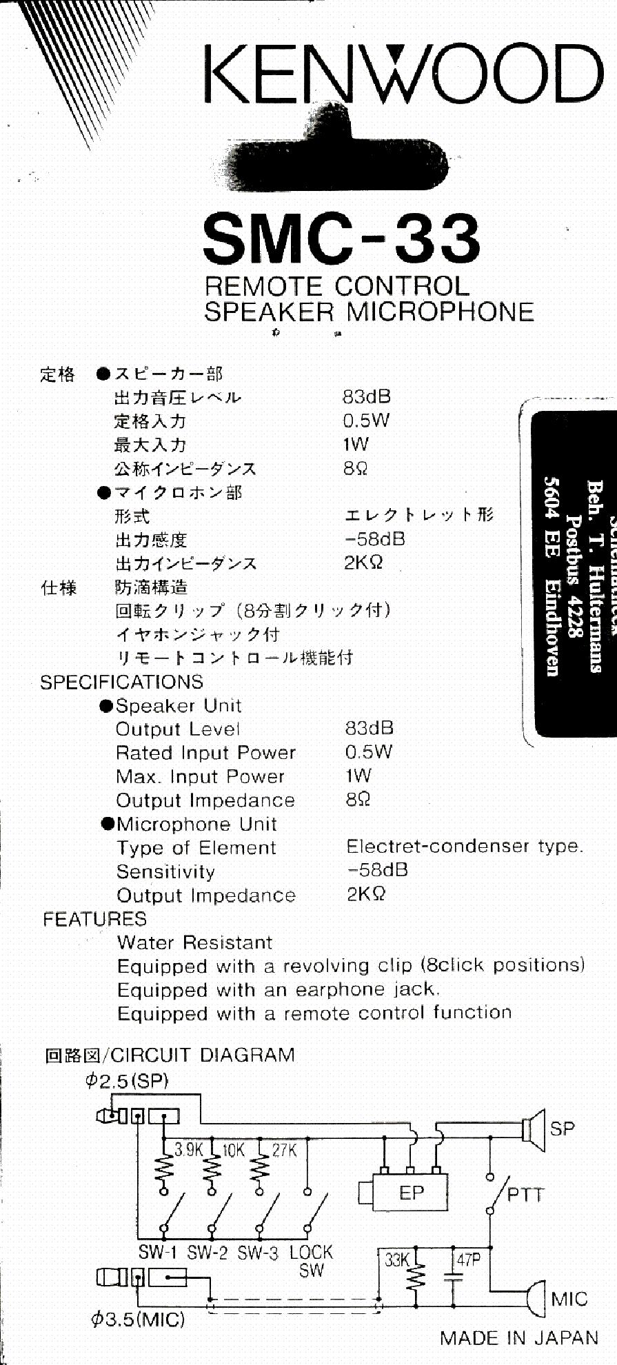 KENWOOD SMC-33 SCH Service Manual download, schematics, eeprom ...