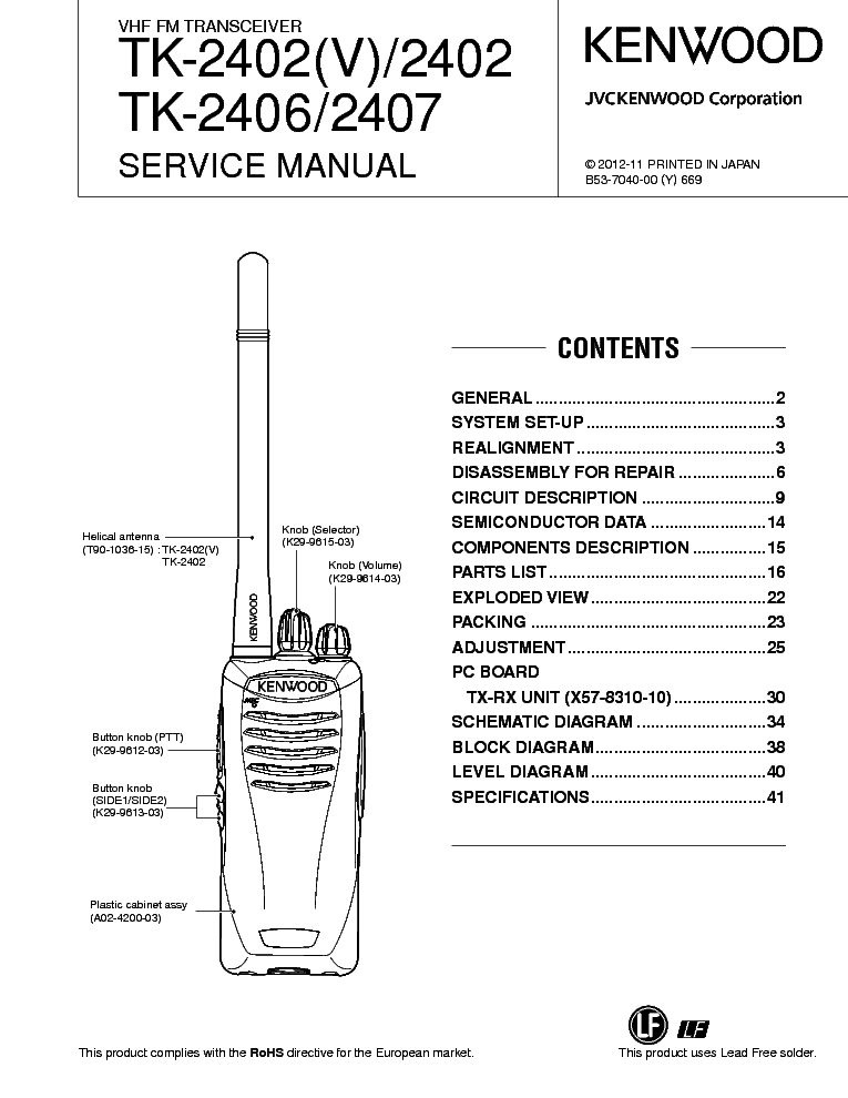 tk barina service manual pdf
