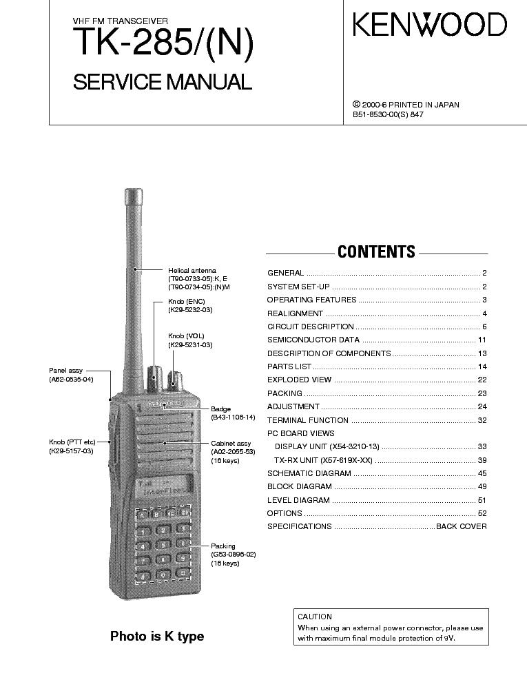Mc 60 kenwood manual free