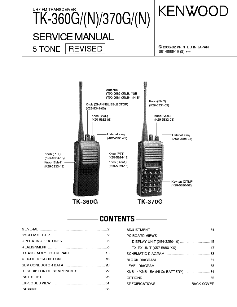 kenwood ts 440s service manual download schematics eeprom repair