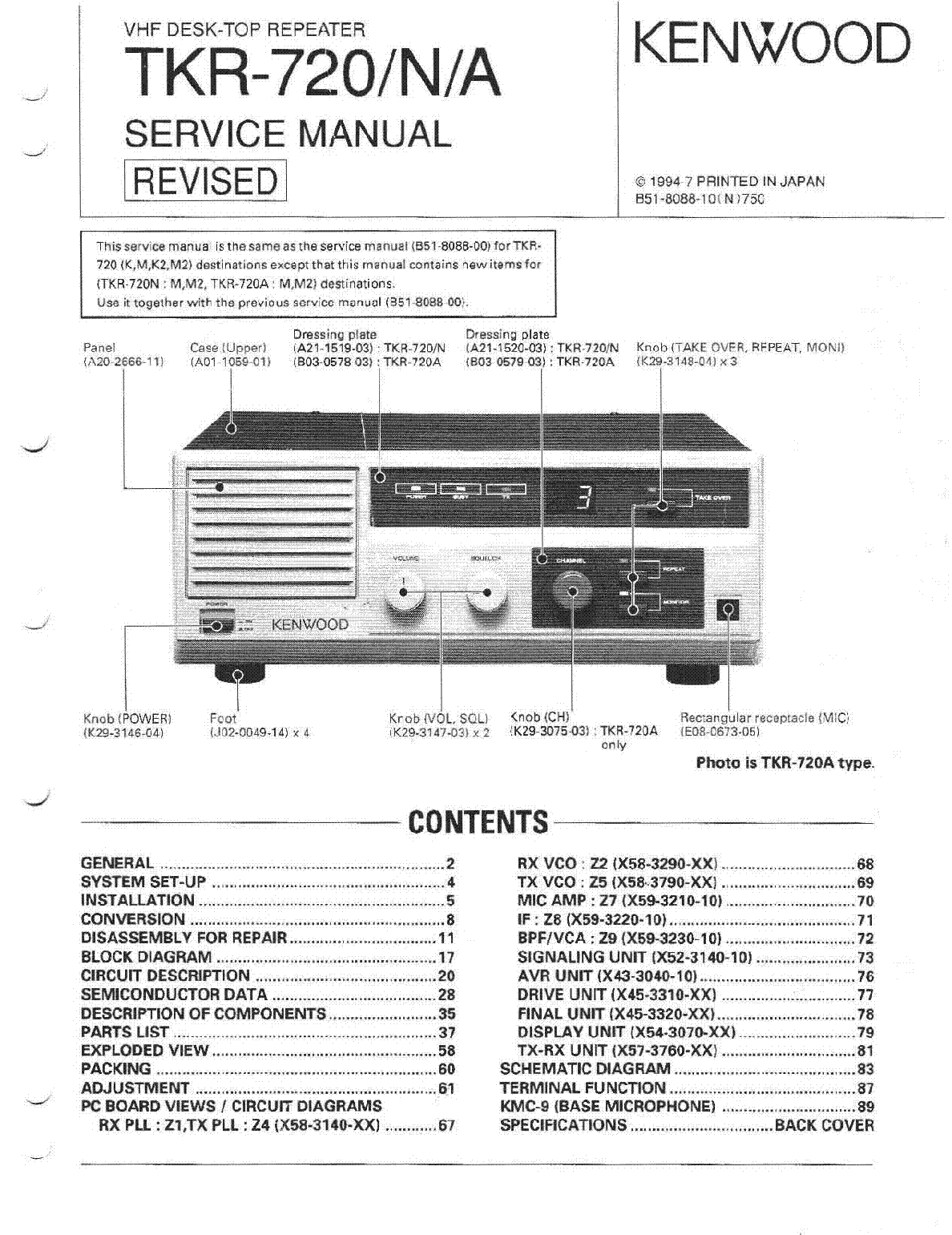 kenwood ts 440s sm service manual download schematics eeprom