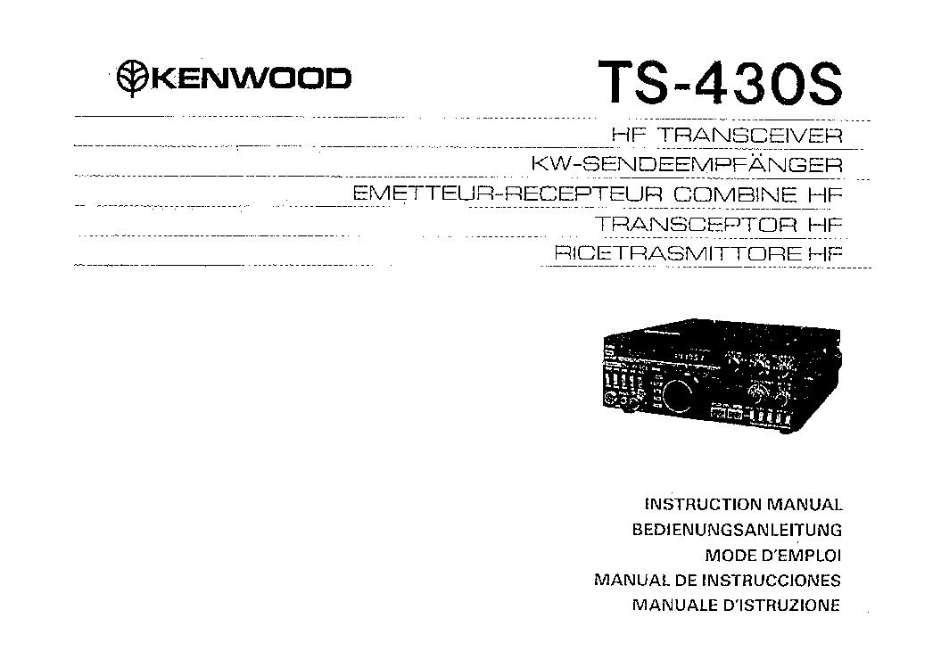 kenwood ts 430s service manual download schematics eeprom repair rh elektrotanya com kenwood ts 440s service manual kenwood ts-430s owners manual