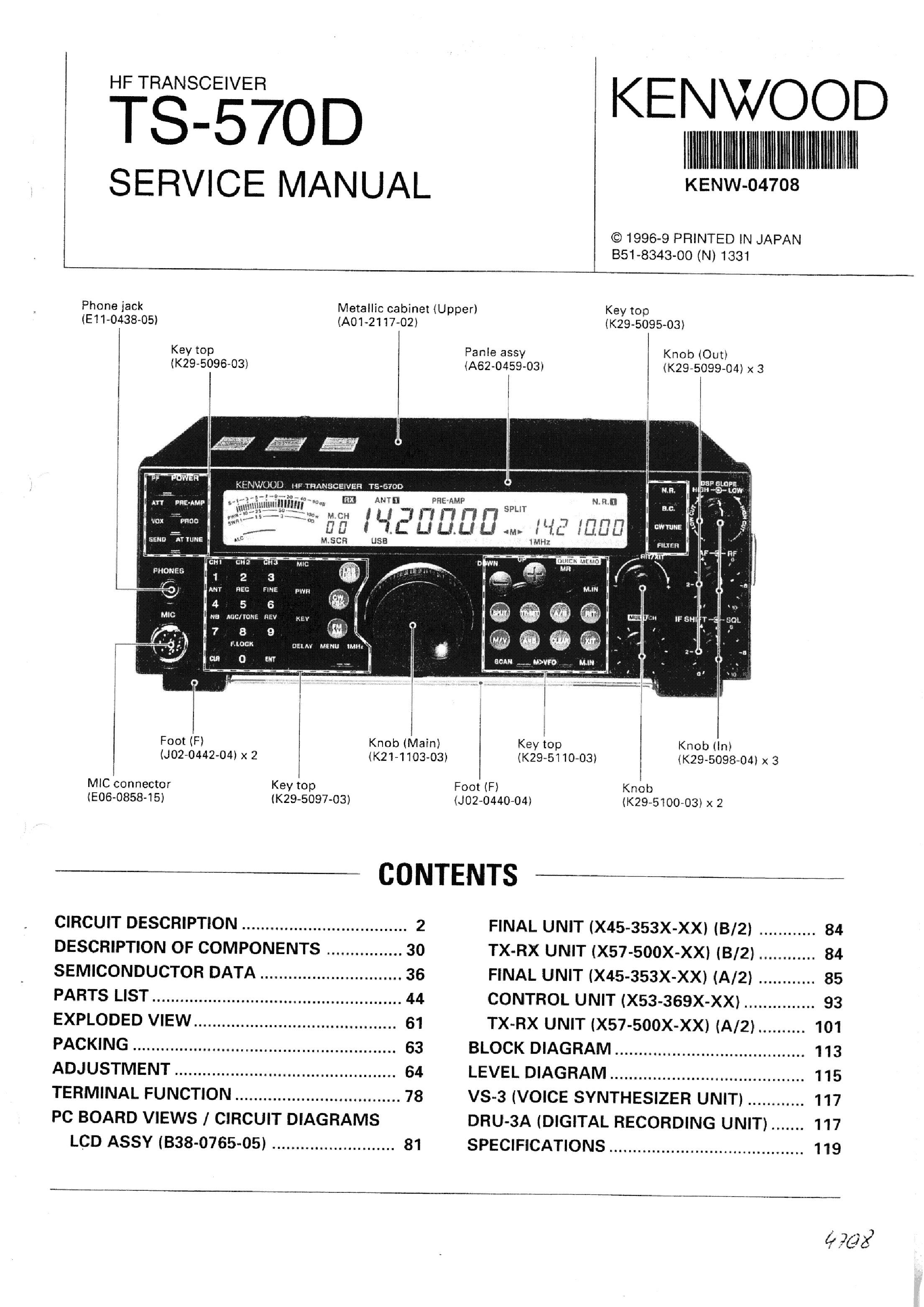KENWOOD TS-570D service manual (1st page)