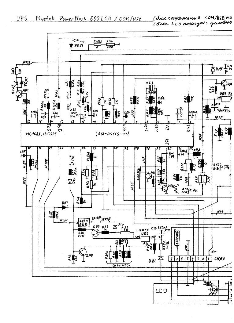 mustek powermust 600 sch service manual download