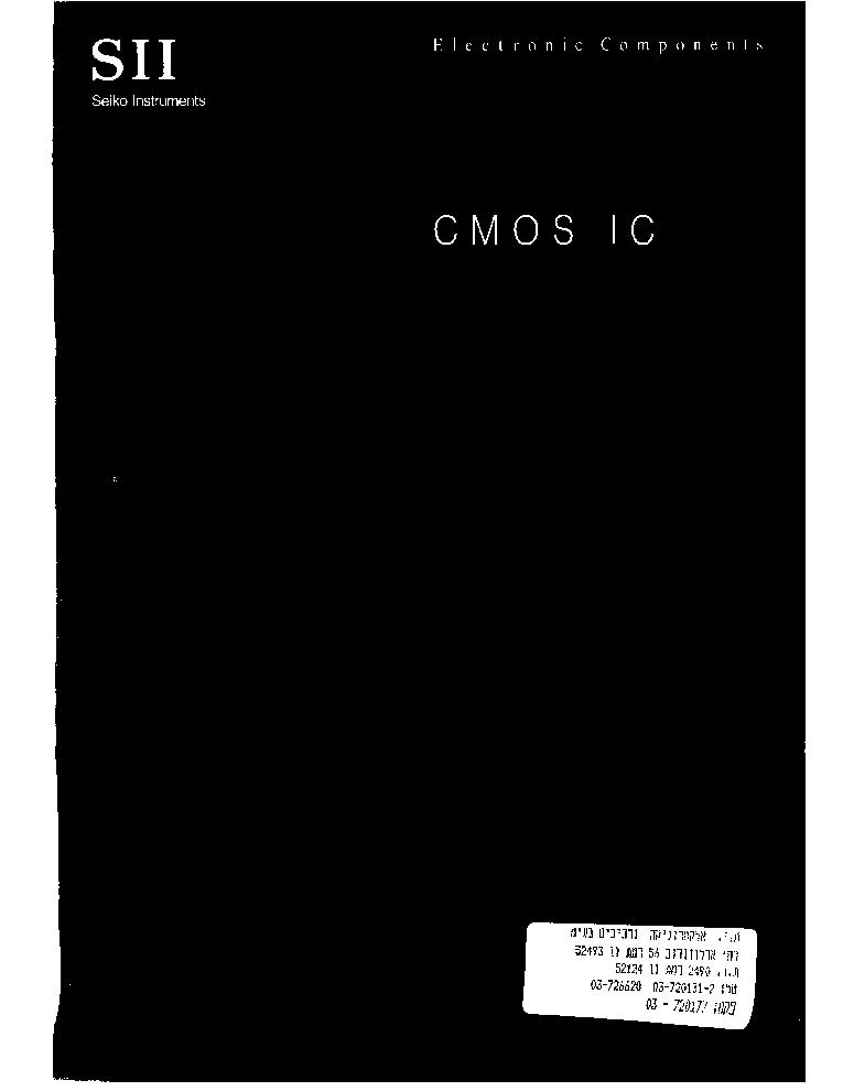 book pdf cmos ic data