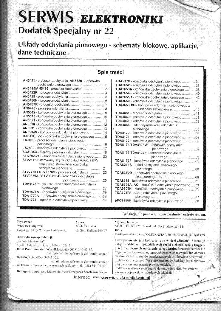 VERTICAL-IC-CATALOG service manual (1st page)