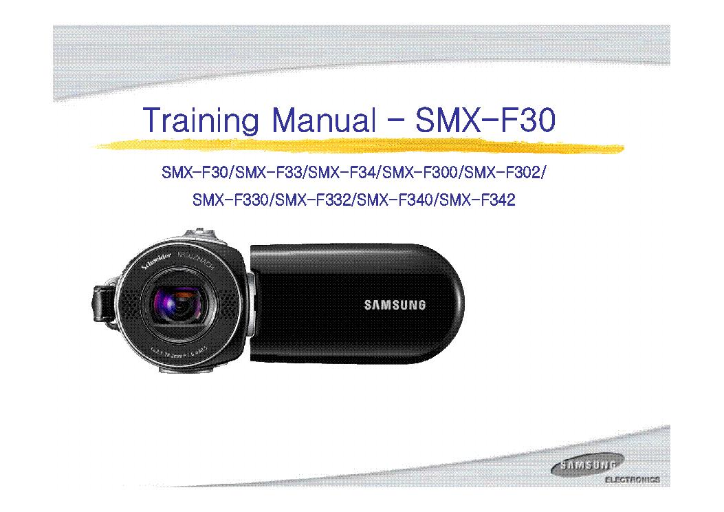 Инструкция для видеокамеры samsung f 30