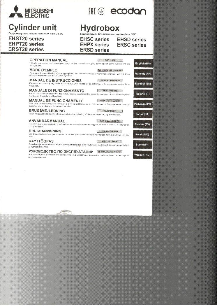 MMC CYLINDER UNIT EHST20 OPERATOR MANUAL Service Manual