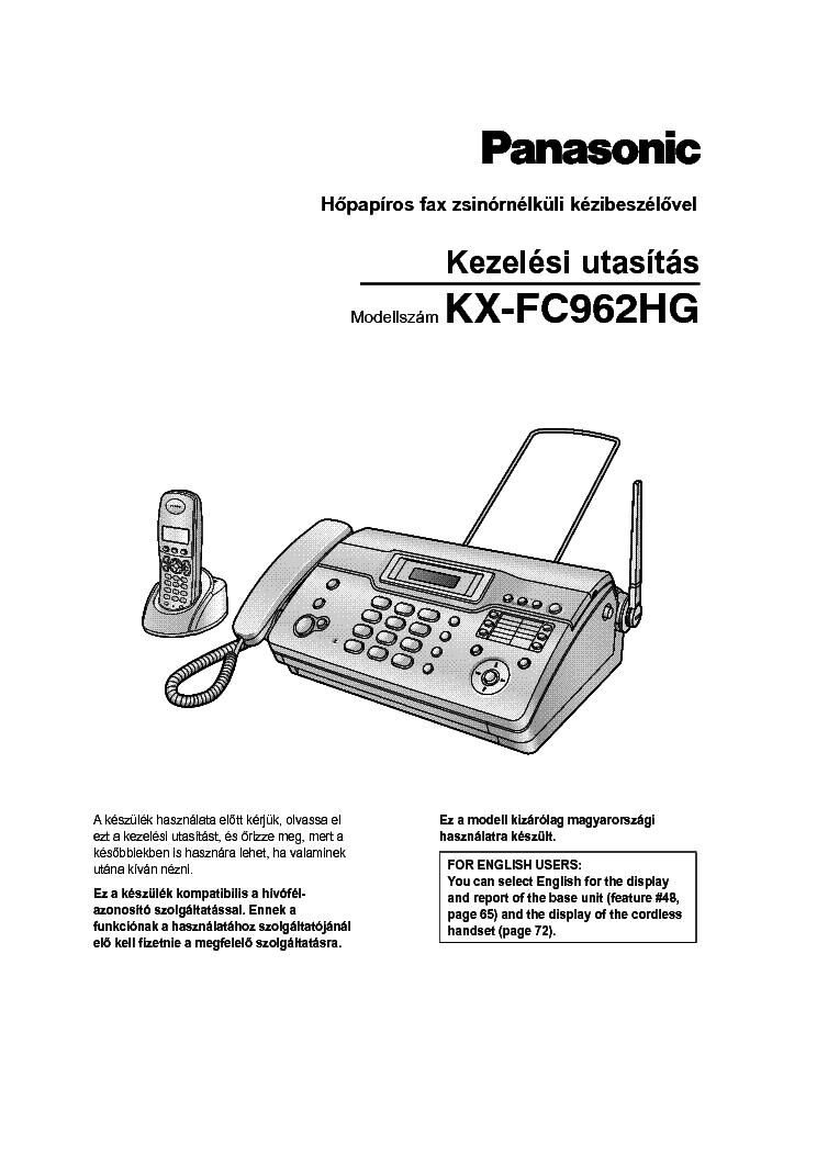 Cq tx5500w manual