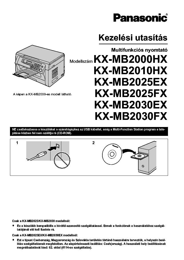 Panasonic KX-MB2010HX