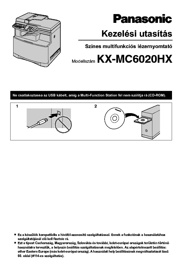 Driver for Panasonic KX-MC6020HX Multi-Function Station