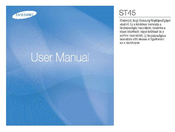 Download samsung wb550 pdf user manual guide.