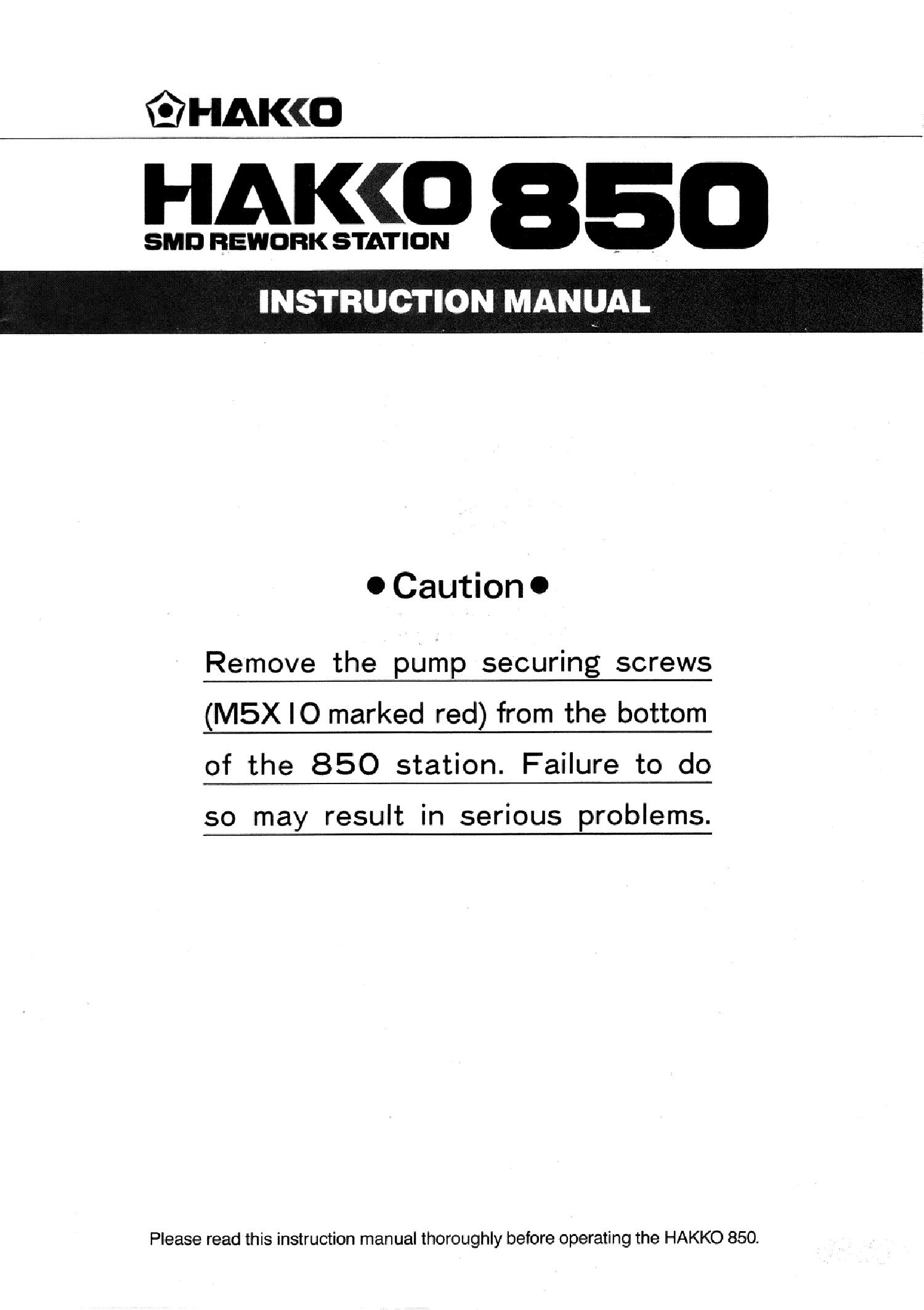 Rework скачать pdf