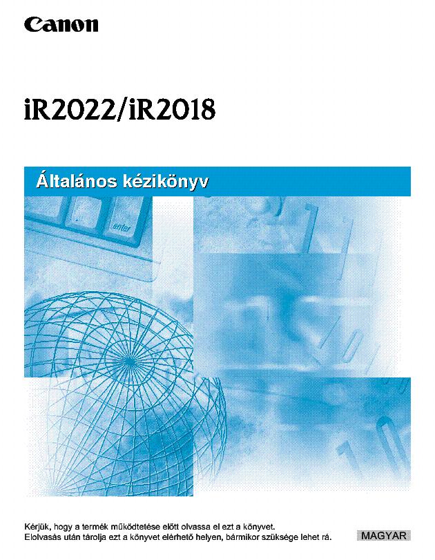 Инструкция canon ir2018 на русском языке