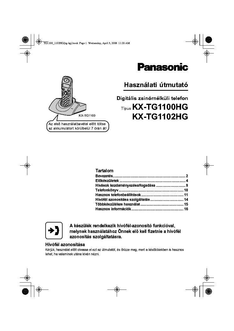 Panasonic Kx Tg Manual
