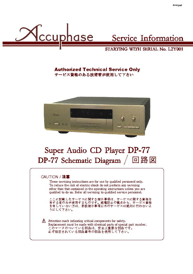 Dp pdf скачать