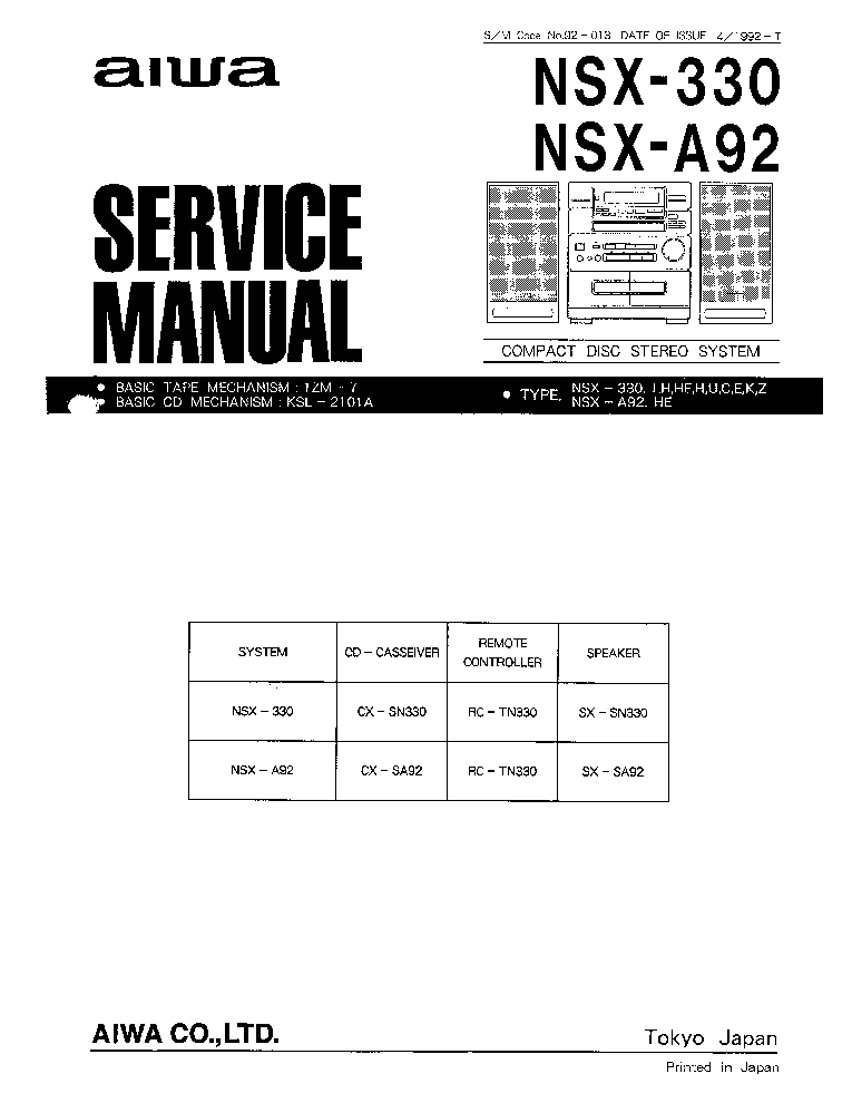 nsx service manual how to and user guide instructions u2022 rh taxibermuda co