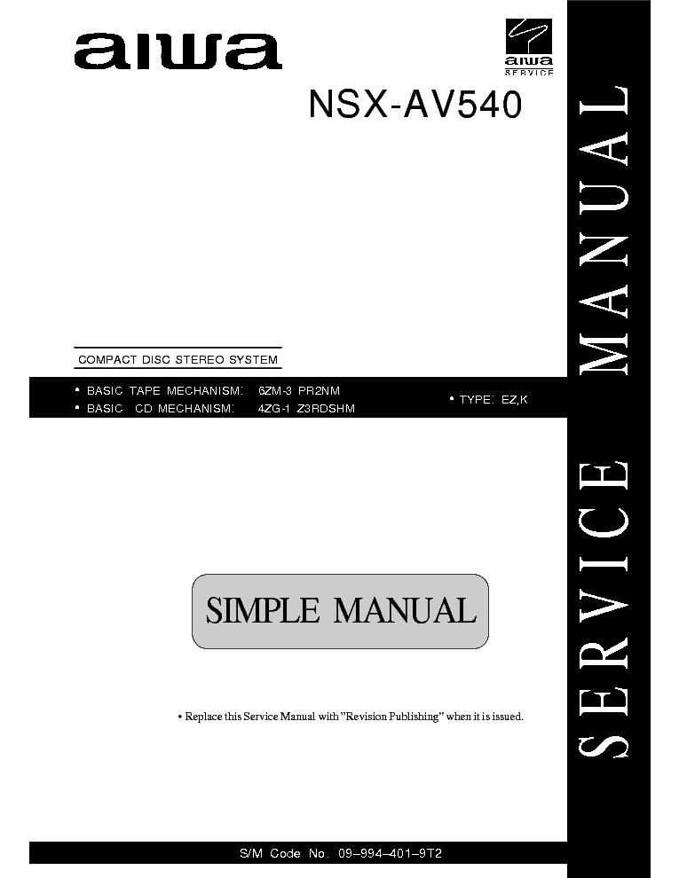 Aiwa nsx-av540 инструкция