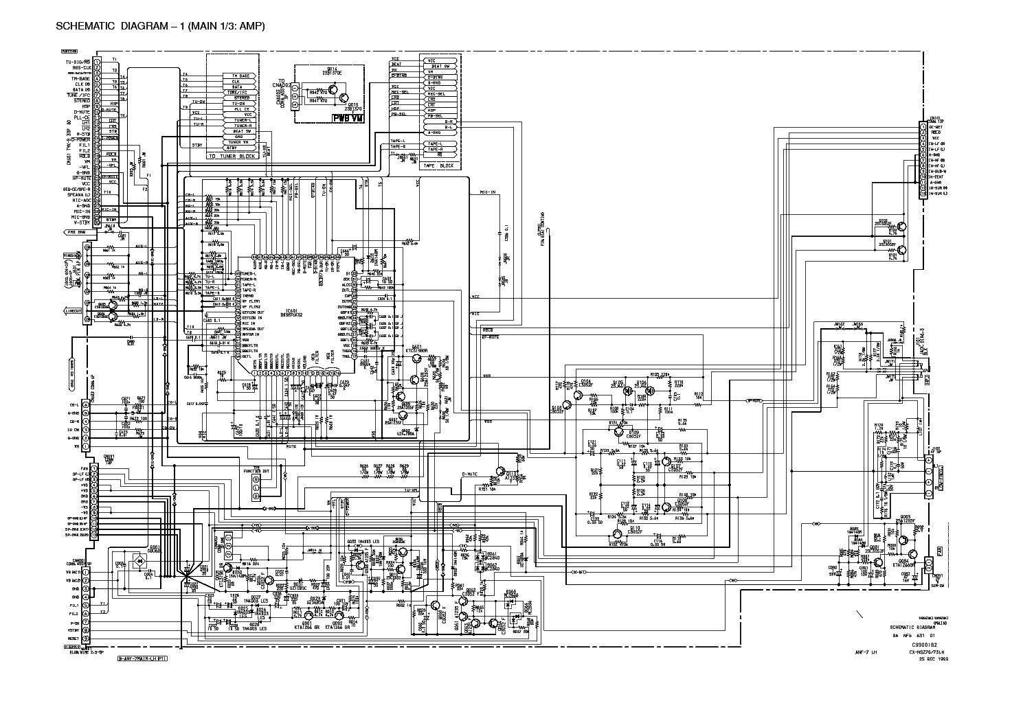 Aiwa nsx-r20 схема