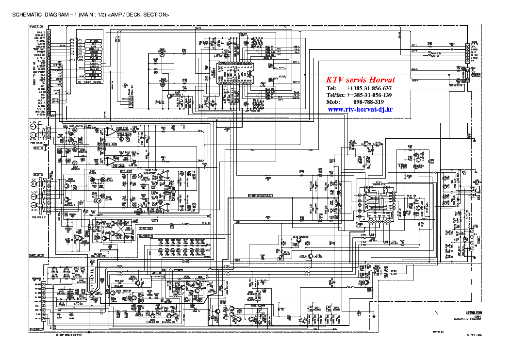 AIWA CX-NS 555 МУЗЫКАЛЬНЫЙ ЦЕНТР СХЕМА СКАЧАТЬ БЕСПЛАТНО