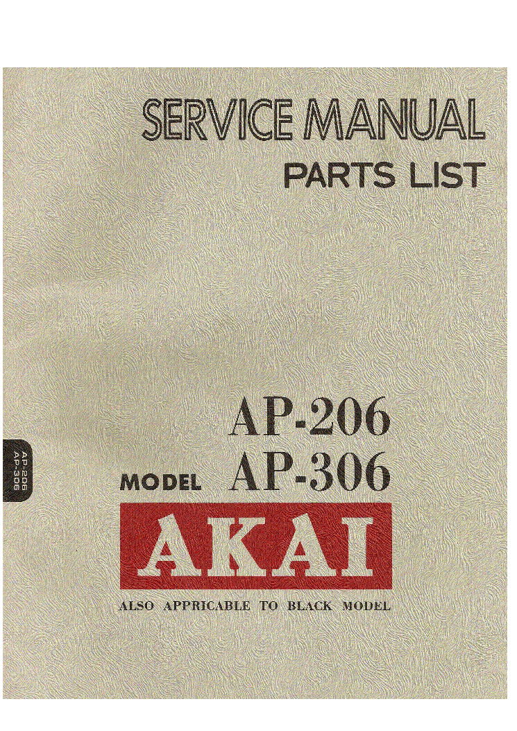 akai_ap 206_ap 306_turntable.pdf_1 akai m 10 service manual download, schematics, eeprom, repair info Basic Electrical Wiring Diagrams at mifinder.co