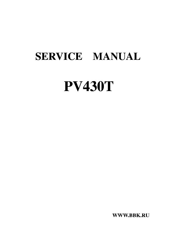 bbk pv430t инструкция bbk