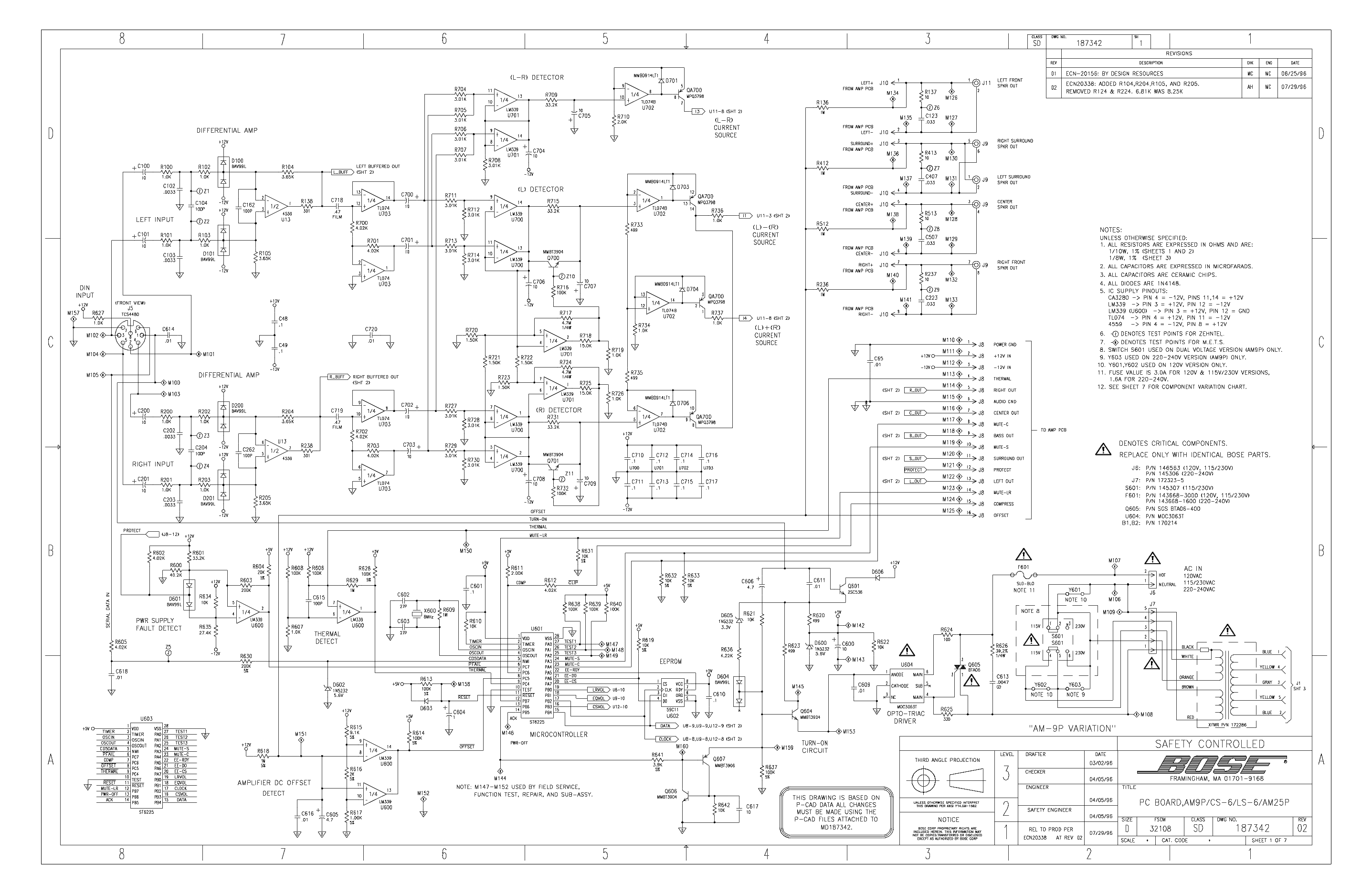 bose 321 subwoofer wiring diagram  diagrams  auto fuse box