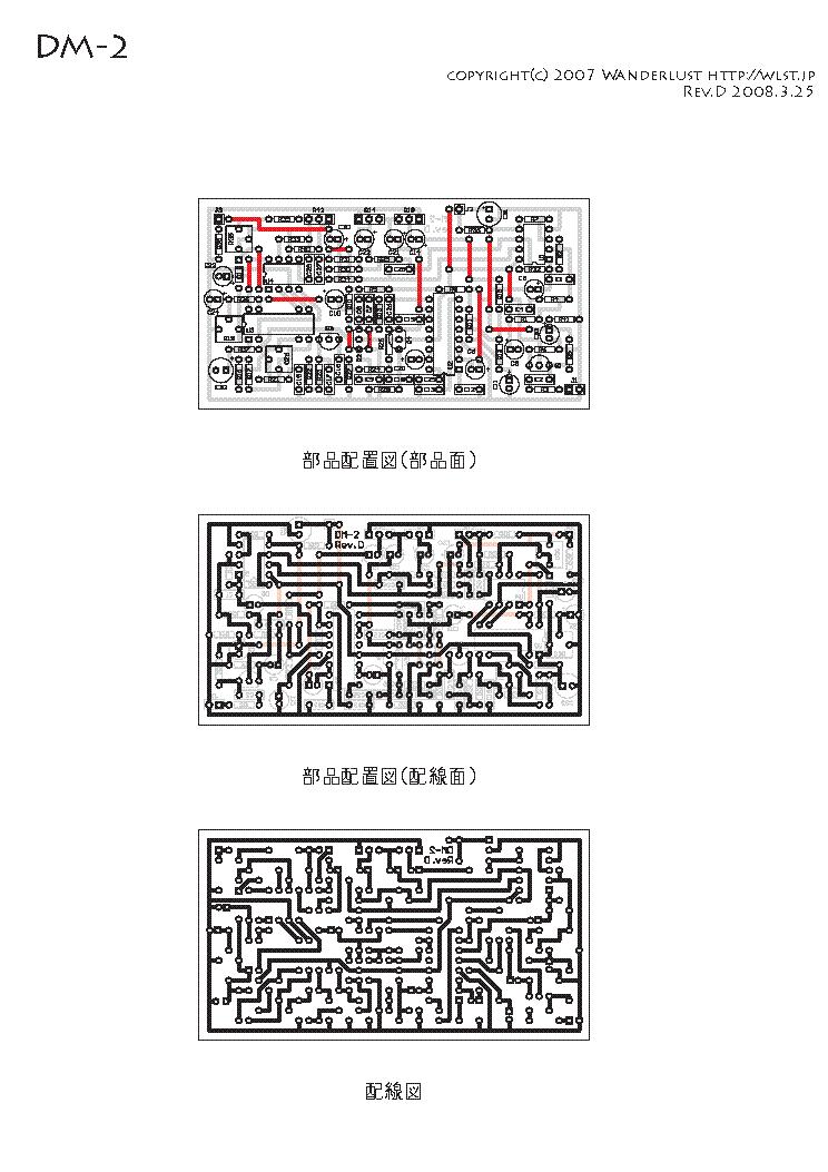 Boss Dm 2 Sch Service Manual Download Schematics Eeprom